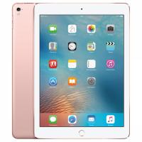 Планшет Apple iPad Pro 9.7 256Gb Wi-Fi + Cellular (Rose Gold)