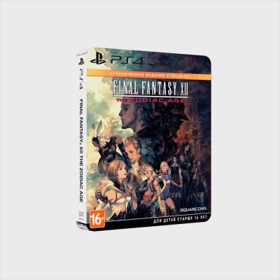 Final Fantasy XII: The Zodiac Age SteelBook Edition (PS4)